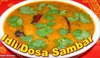 Idli/Dosa Paruppu (Dhal) Sambar Recipe in Tamil