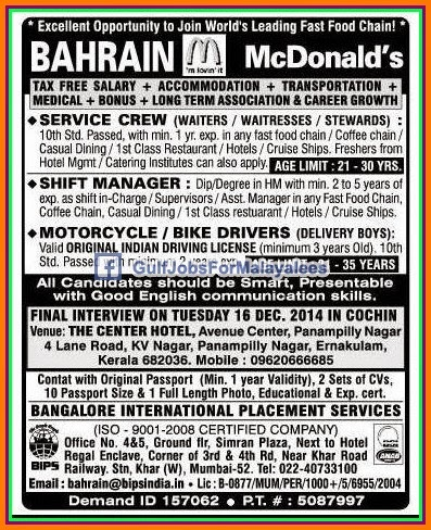 mcdonalds australia human resources People & culture manager at mcdonald's australia ltd  strong human  resources professional with a masters of business administration focused in  human.