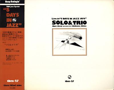 Isao Suzuki Sunao Wada With Tsuyoshi Yamamoto Trio The George Otsuka Quintet 2 Nows The Time