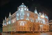 Мой блог о  г. Ростове-на-Дону