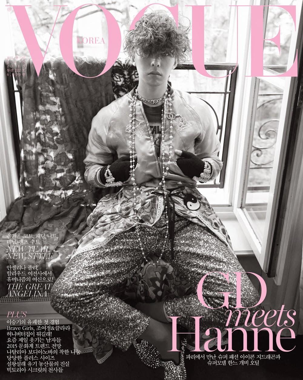 Scans: G-Dragon for Vogue Korea (January 2015) [PHOTOS]  Scans: G-Dragon for Vogue Korea (January 2015) [PHOTOS]  Scans: G-Dragon for Vogue Korea (January 2015) [PHOTOS]  Scans: G-Dragon for Vogue Korea (January 2015) [PHOTOS]  Scans: G-Dragon for Vogue Korea (January 2015) [PHOTOS]  Scans: G-Dragon for Vogue Korea (January 2015) [PHOTOS]  Scans: G-Dragon for Vogue Korea (January 2015) [PHOTOS]  Scans: G-Dragon for Vogue Korea (January 2015) [PHOTOS]  Scans: G-Dragon for Vogue Korea (January 2015) [PHOTOS]  Scans: G-Dragon for Vogue Korea (January 2015) [PHOTOS]  Scans: G-Dragon for Vogue Korea (January 2015) [PHOTOS]  Scans: G-Dragon for Vogue Korea (January 2015) [PHOTOS]  Scans: G-Dragon for Vogue Korea (January 2015) [PHOTOS]