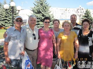 Встреча выпускников Павлоградской СШ№1 через 39 лет после выпуска