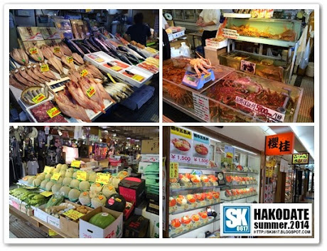 Hakodate Japan - Morning Market, all types of fresh produce