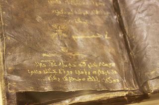 Barbanas Bible