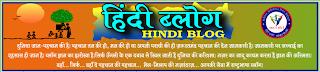 www.keralahindiblog.blogspot.com