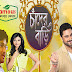 Chander Bari (2015) Bengali HD Movie DVDRip 700MB