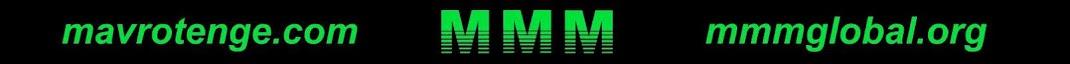 МММ 2011-2017 Официальный сайт Sergey-Mavrodi.com