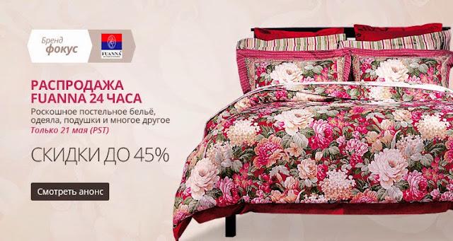 Распродажа роскошное постельное белье подушки и многое другое | linen cushions
