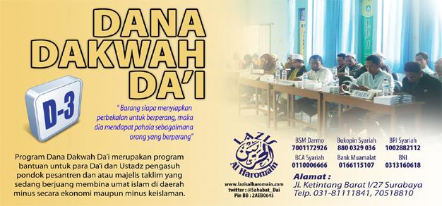 Dana Dakwah Dai