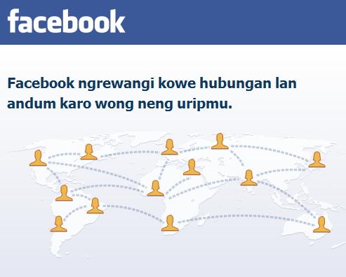facebook bahasa jawa