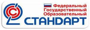СЕТЕВОЙ ИНТЕРАКТИВНЫЙ СПРАВОЧНИК по введению ФГОС ООО