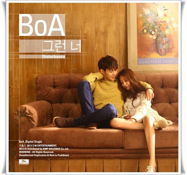 Boa -Taemin