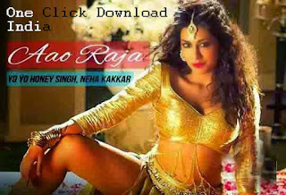 Aao Raja Song Lyrics