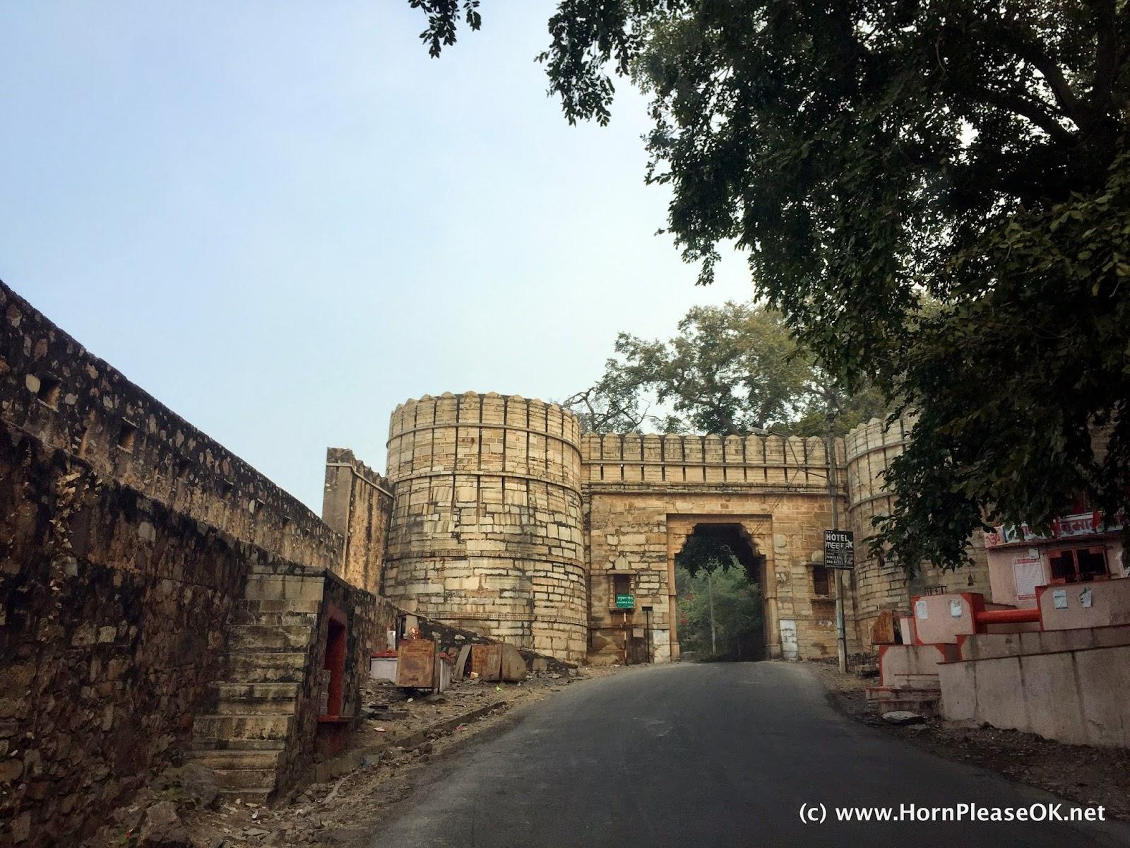 Chittorgarh Fort Entrance