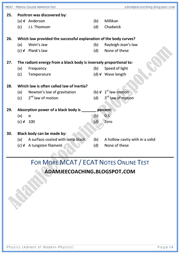 mcat-physics-advent-of-modern-physics-mcqs-for-medical-entry-test