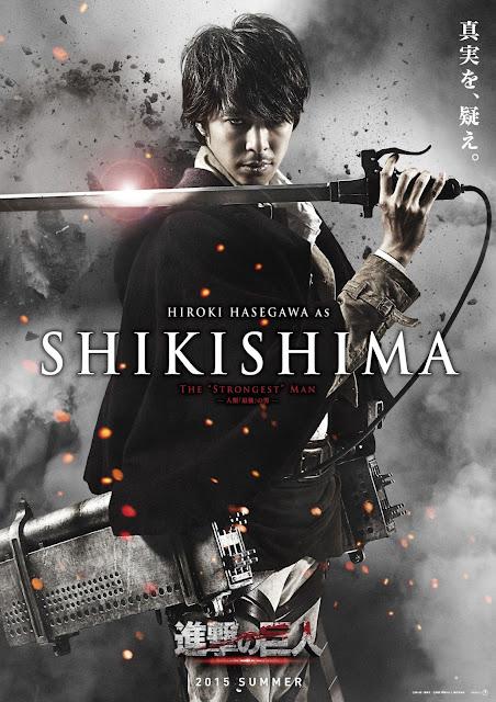 進撃の巨人 ATTACK ON TITAN Shikishima Hiroki Hasegawa