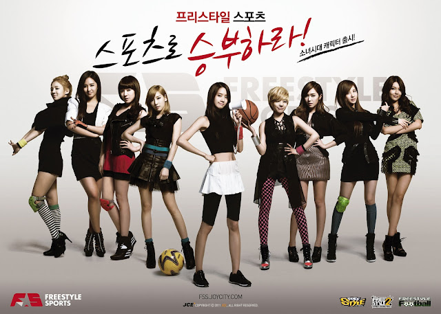 SNSD Girls Generation Freestyle Sports Wallpaper HD 소녀시대/少女時代
