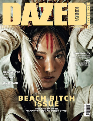 Hyori - Dazed and Confused Magazine August Issue 2013