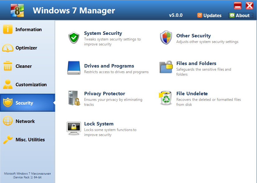windows 7 manager patch