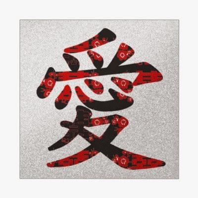 El caracter para escribir amor en chino tradicional