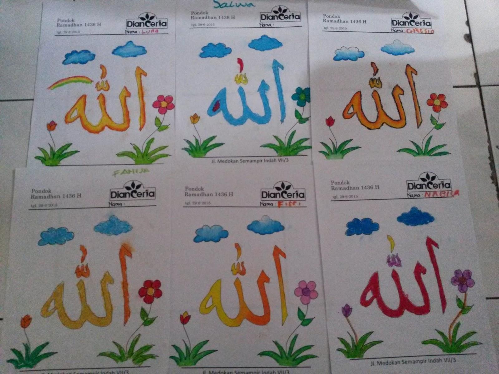 Hasil mewarnai kaligrafi KB TK DIAN CERIA Subhanallah bagus bagus sekali
