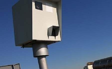 Radar fix cu camera video de supraveghere