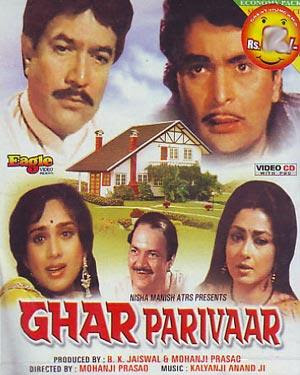 Ghar Parivaar 1991 Hindi Movie Watch Online