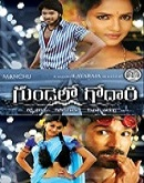 Gundello Godari telugu Movie
