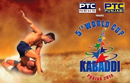 Day 13 Live - Badal, Punjab - Final 5th Kabaddi World Cup 2014