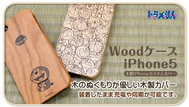 哆啦A夢 iPhone5 木製手機殼