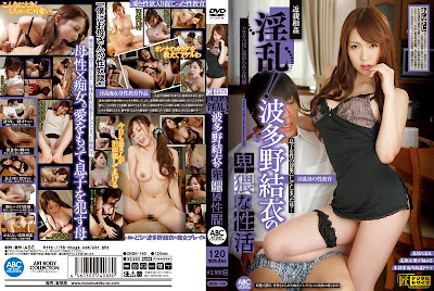 Film bokep artis jepang terpopuler | Nasty! Yui Hatano, Takumi Digital Mosaic Of Obscene Sexual Activity