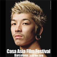 Casa Asia Film Festival 2016