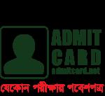 Admit Card Bangladesh