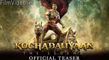 Kochadaiiyaan (2014) Theatrical Official HD Trailer Watch Online