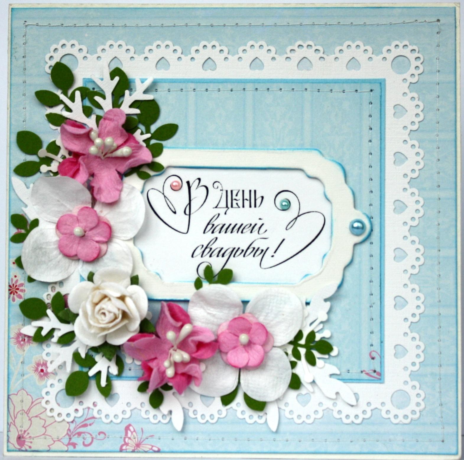Именные открытки на свадьбах