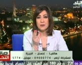 برنامج  صالة التحرير مع عزة مصطفى حلقة السبت 25-4-2015