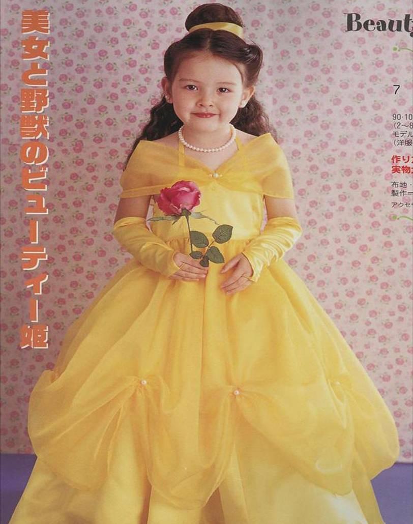 Jugar a La Princesa y el Sapo Diferencias | Juegos