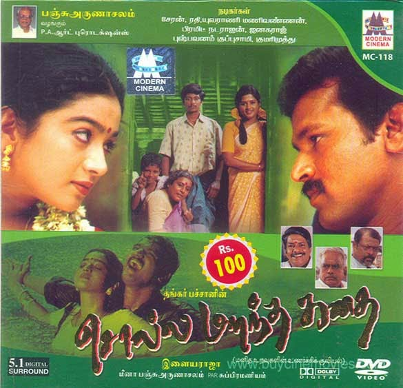 Solla marantha kathai 2002 Tamil Movie Watch Online