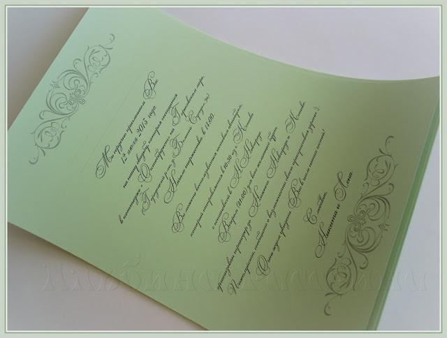 Свитки на свадьбу. Недорогие приглашения на свадьбу.