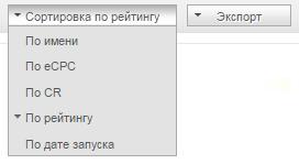 сортировка в Admitad