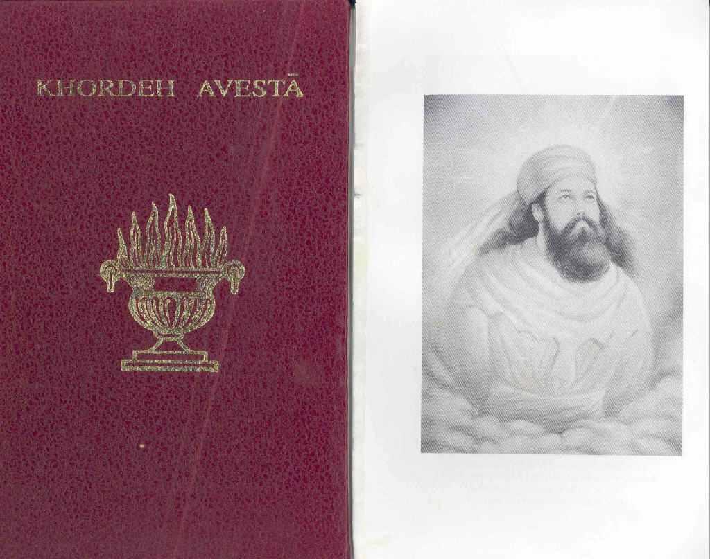Zend Avesta Net Worth