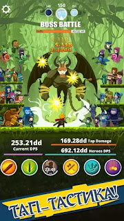 Tap Titans 3.0.9 Mod APK (Unlimited Money)