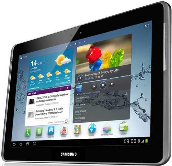Samsung galaxy tab 2 10.1 3g price
