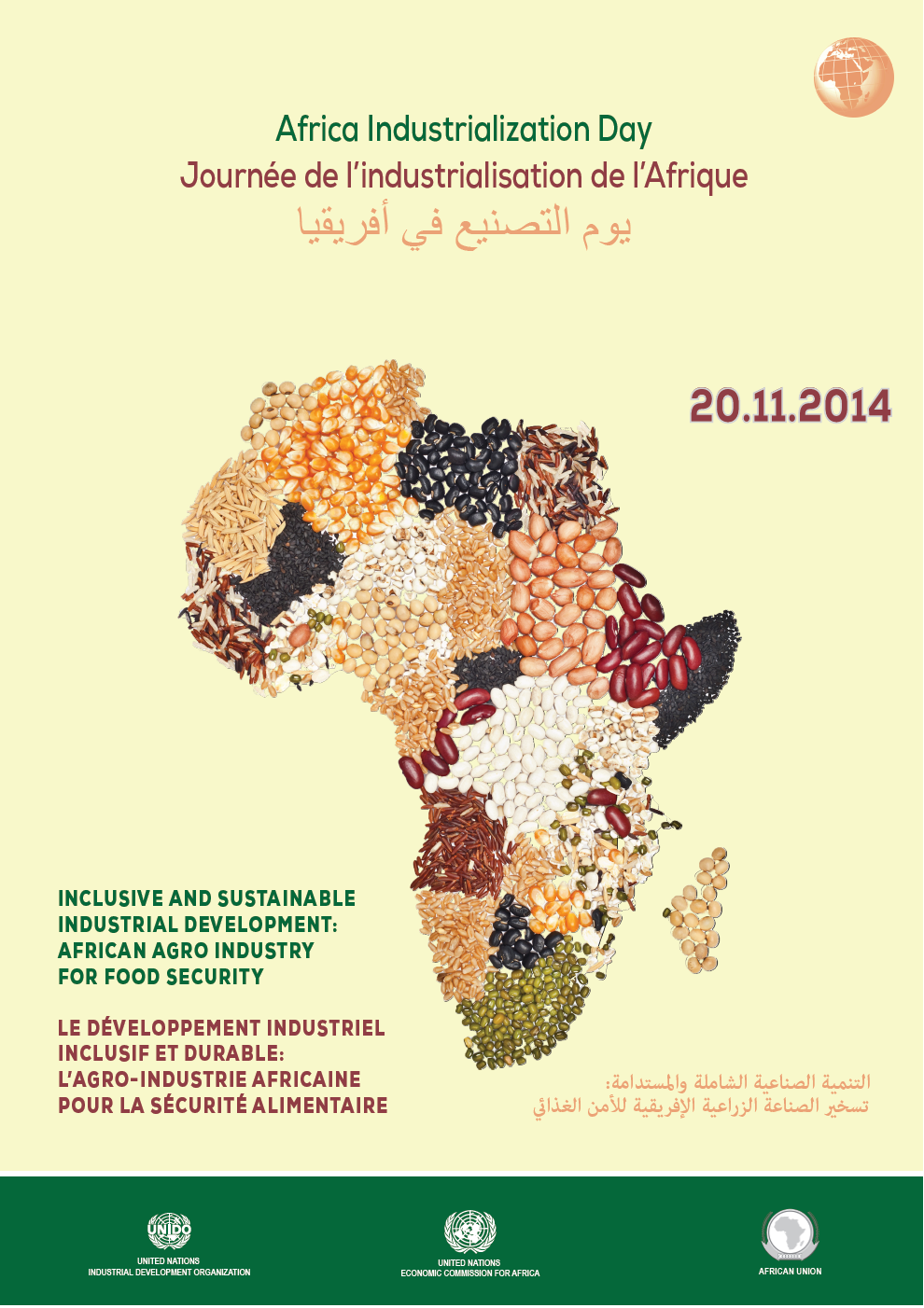 Parmionova Africa Industrialization Day 2014 November 20th