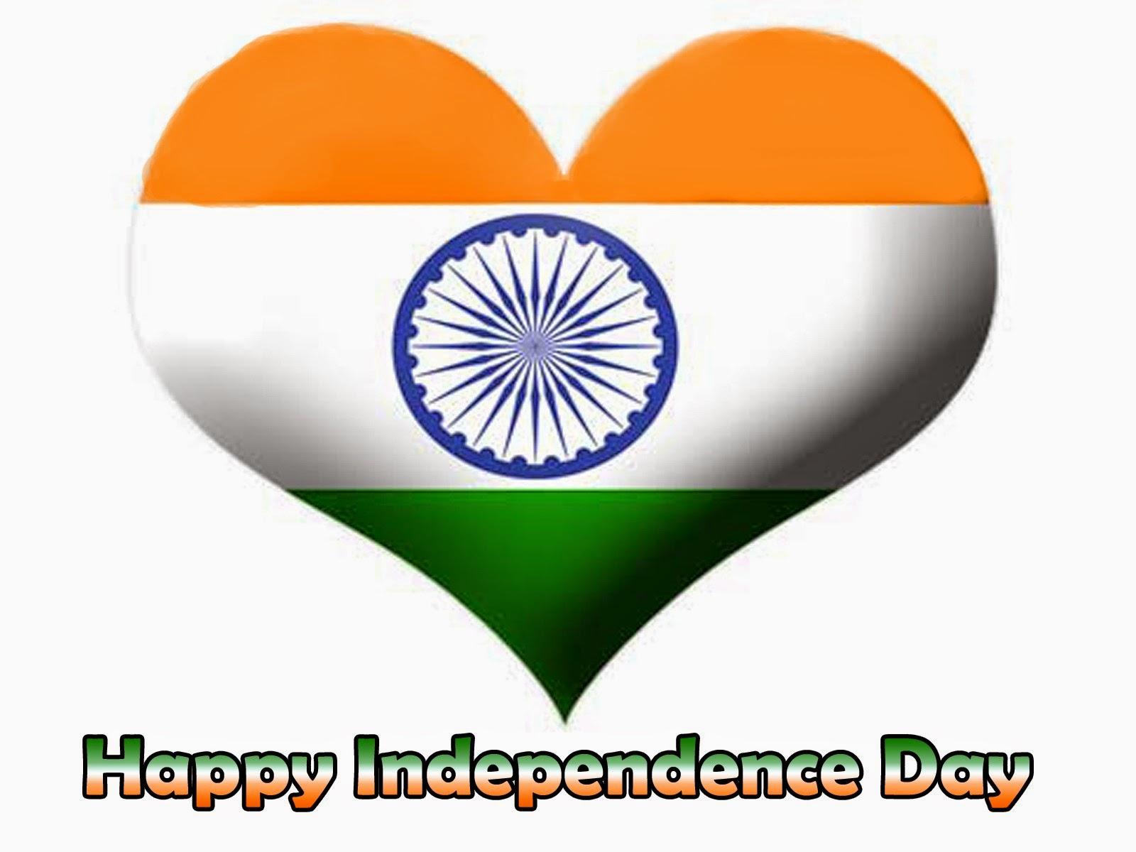 Independence Day Shayari Sms In Hindi Hava Sms