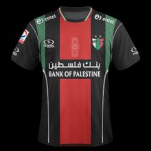 [Elige la mejor y la peor] Camisetas primera division 2015 Palestino2