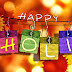 Happy Holi 2014 Messages in ORIYA