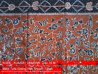Motif Batik Tulis Gedog Tuban - Burung Pipit, Motif Manuk Emprit.
