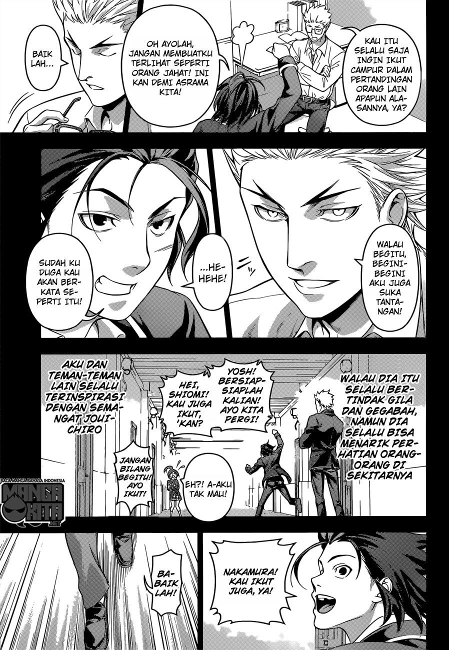 Shokugeki no Souma Chapter 194-17