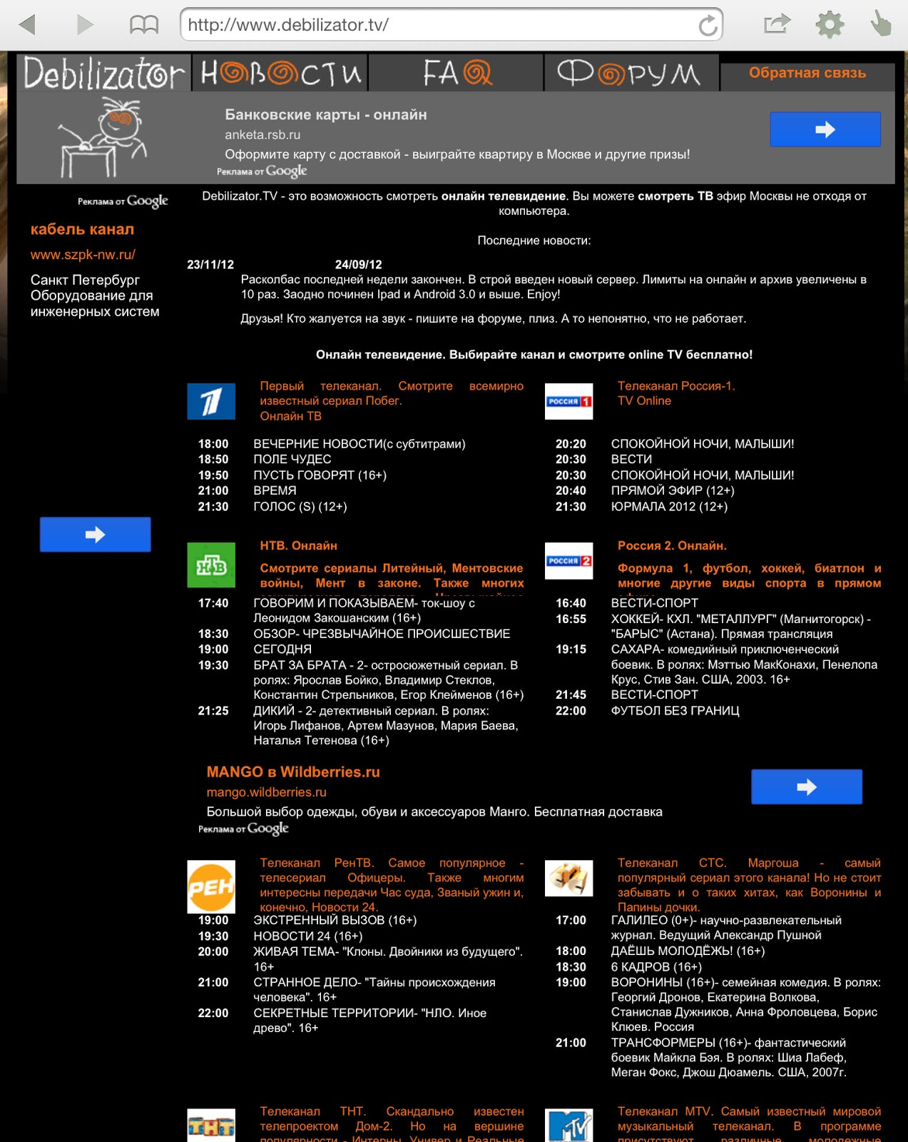 Смотреть россия к канал онлайн бесплатно прямой эфир 17 фотография
